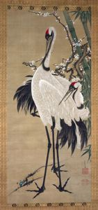 Image of Two Cranes