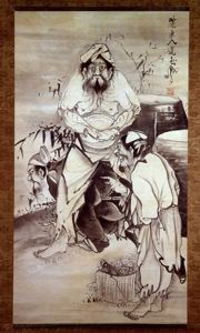 Image of Chinese Legend