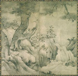 Image of Landscape, 2 Panel Screen