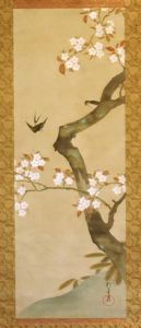 Image of Birds and Flowers, March Cherry Blossoms