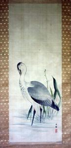 Image of Egret and Water Plant