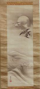 Image of Swallows Over Waves