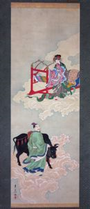 Image of Herd Boy (Tanabata)