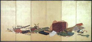 Image of Samurai's Possission Screen