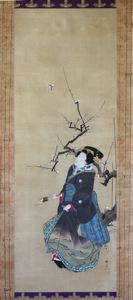 Image of Geisha Playing Badminton