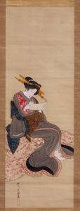 Image of Geisha Reading Letter