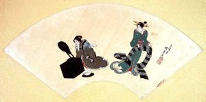 Image of Album of Twelve Months (2 Geishas and Mirror)