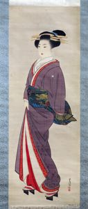 Image of Lady from Kansai