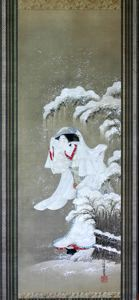 Image of Lady in Snow