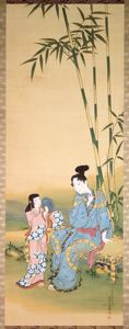 Image of Lady and Bamboo