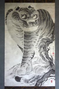 Image of Huge Tiger