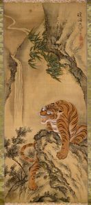 Image of Tiger and Waterfall