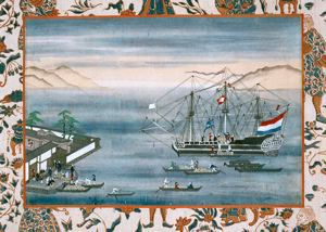 Image of Black Ship in Nagasaki Harbor