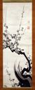 Image of Plum Tree, Sumi