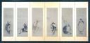Image of Six Immortals Sumi Screen