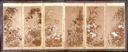 Image of Flowers, Left 6 Panel Screen