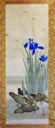 Image of Birds and Flowers, May Irises