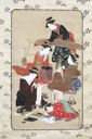 Image of Five Geishas