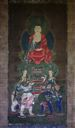Image of Buddist Triad